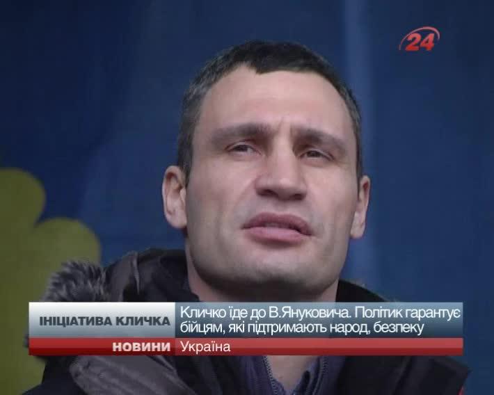Гей видео владимир кличко mp4
