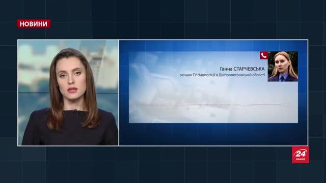 Канал 2 2 тв новости никополь свежие вакансии любимая газета кузнецк объявления транспортные услуги