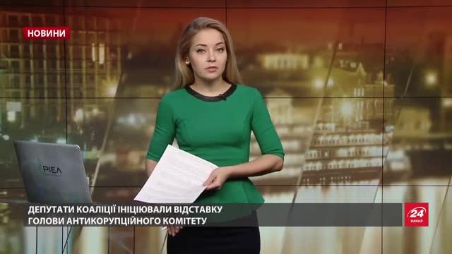 Власть готовит провокации против «митинга толерантности» Автомайдана
