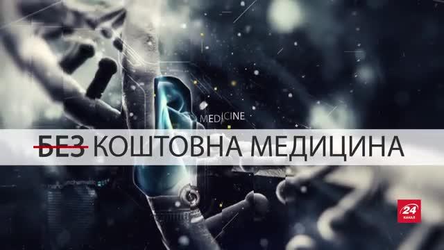 Cхеми з розпилу грошей: чим загрожує призначення Степанова в ДЕЦ