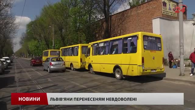 Автостанцію біля Янівського цвинтаря у Львові перенесуть у Рясне - ZAXID.NET f48dd569f816c