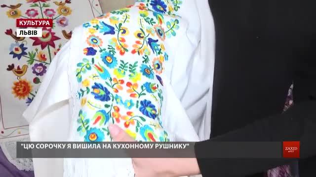Львівська майстриня переносить на вишиванки малюнки Марії Примаченко -  ZAXID.NET 5f8988a9bac4a