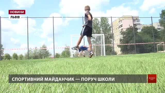 У Львові на території школи № 83 облаштували майданчик зі штучним покриттям  - ZAXID.NET b74954848c319