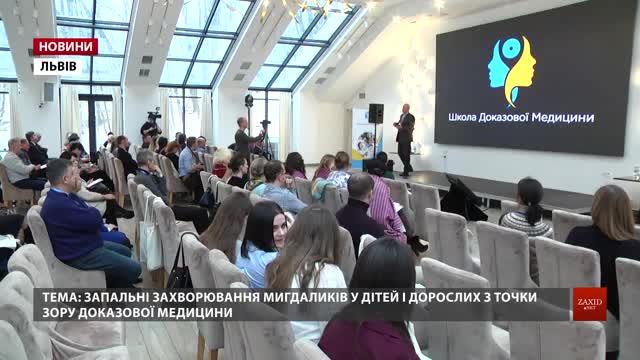 Понад 300 медиків з усієї України обговорювали у Львові доказову медицину -  ZAXID.NET 95bca5125744e